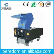 Hot Sale Pet Plastic Shredding Equipment Mahine Machine