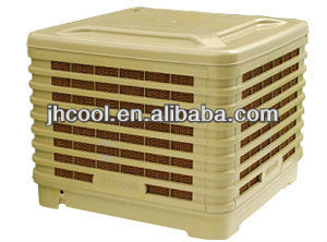 TOP one Air cooler fan price~ overload protection