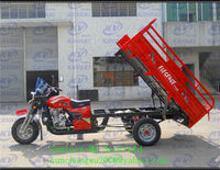 China cargo tricycle/3 wheel motorcycle