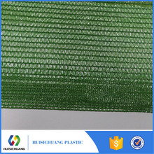 Agriculture sun shade types of green HDPE woven net with 5 years guarantee