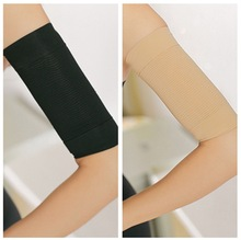 Fat Buster Calorie Off Wave Massage Women Slimming Upper Arm Shaper##