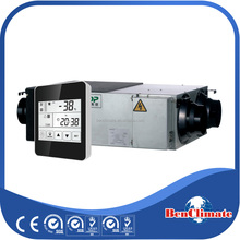 Bypass sensible and latent heat recovery two way blower fan