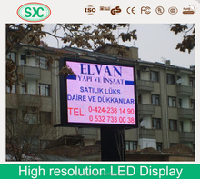 Plaza live cricket score update led display screen