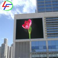 8x8 rgb full color china video dot matrix outdoor/indoor disp high brightness good service outdoor billboard led display