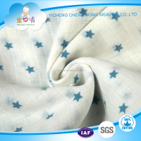 100%Cotton muslin squares baby diapers