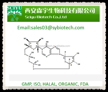 hot sale lyophilized honey powder