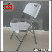 2015 popualr plastic folding chair