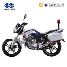 JH150-7 Powerful New Design China's 150CC motorcycle