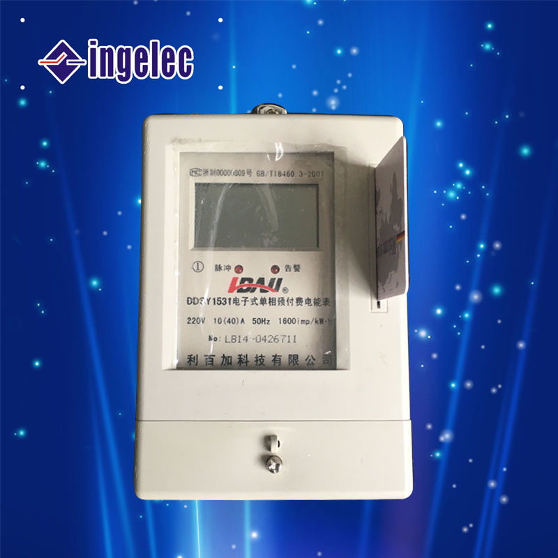 Single-Phase Electronic Watt-Hour Meter prepaid electric meter Digital electric meter reverse 220V 50Hz