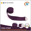 100% cotton D RING YOGA STRAP