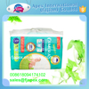 cloth like backsheet magic tape waist band baby diapers