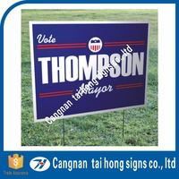 plastic security yard sign