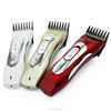 Wholesale Rechargeable Hair Trimmer Pet Dog