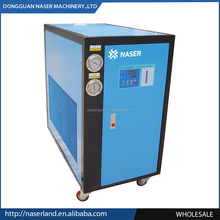 vacuum chiller/water centrifugal chiller/ice chiller