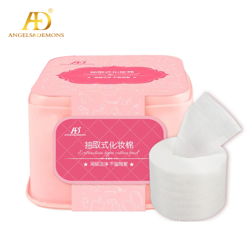 300pcs/box Cosmetic Clean Cotton Pad