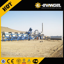 Ready RD60 Asphalt Concrete Mixing Plant for sale