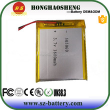 wholesale lipo battery 3.7v 505060 1600mah rechargeable battery heating pad