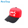 Full HD 1080P Hat Hidden Spy Camera 120 Degree Lens DV Camcoder hat cap camera