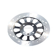 220mm disc brake rotors for motorcycle