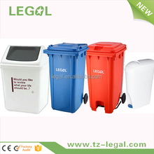 plastic outdoor trash canoffice waste bin 19l lady toilet bin