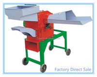 High quality output fresh and dry rice straw shredder