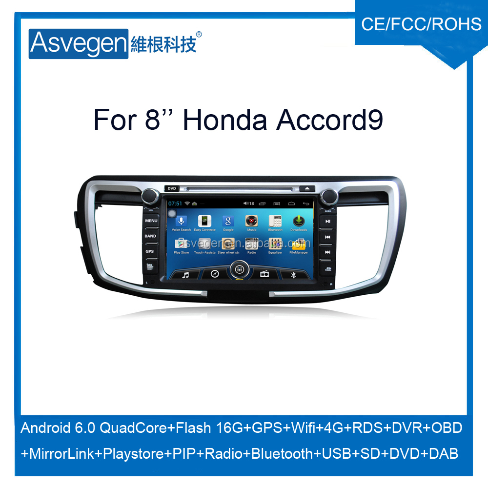 Wholesale android car dvd player for 8'' Honda accord 9 generation navigation car dvd gps support playstore,4G,wifi