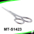 Stainless Steel Eyebrow Scissors - Professional Grade & Premium Compact Brow Trimmer