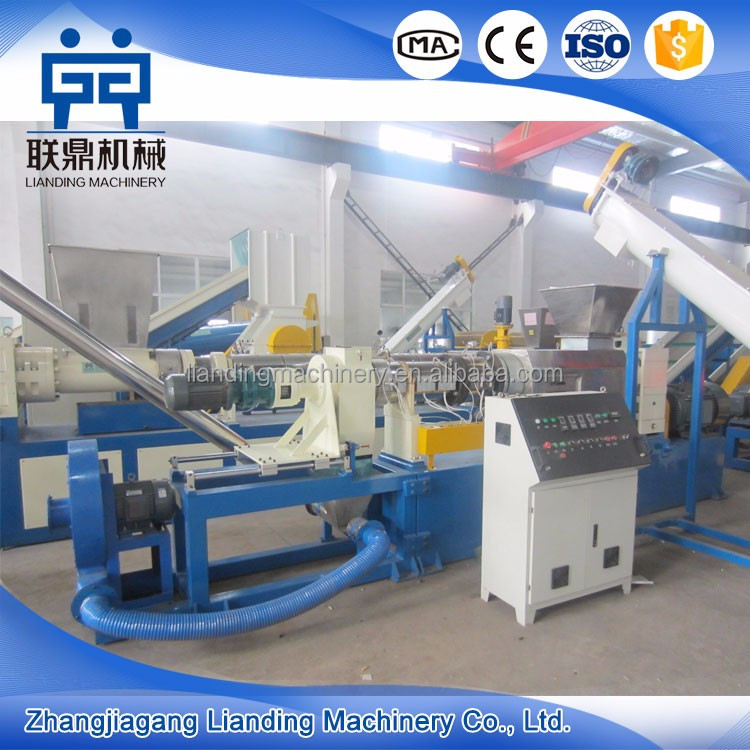 Good quality pp pe film squeezing dryer and pelletizing machine line