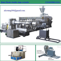 High capacity double stage PVC plastic granulating making machine