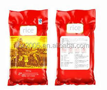 rice bag 10kg 5 kg