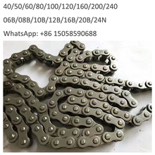 Double Pitch Transmission Roller Chains (A series)