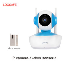 2016 Hotsale camera security alarms systems WIFI network camera