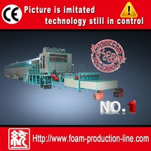 fully automatic egg carton tray making machine