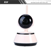 2016 Newest household real-time monitoring network wireless wifi mini ip camera