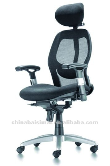 D16# Functional design high back ergonomic mesh office chair with neck support and lumbar support