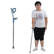 Medical light weight stainless steel elbow crutches for youth