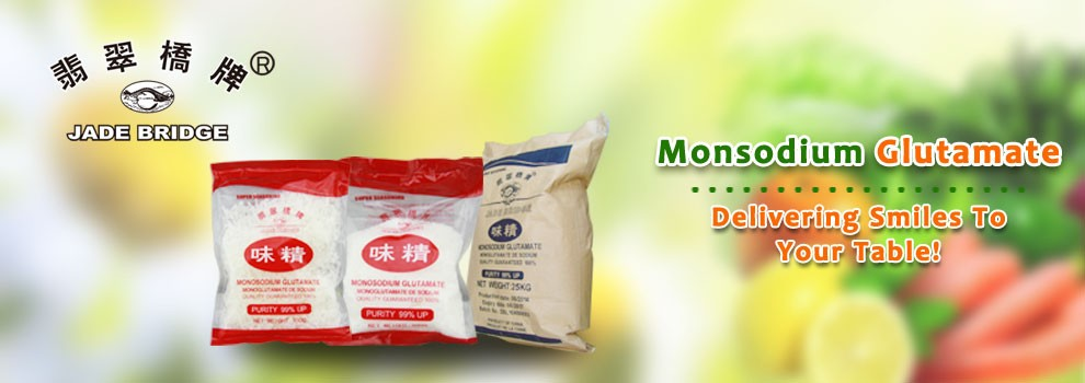 Cheap Monosodium Glutamate 99% Up MSG