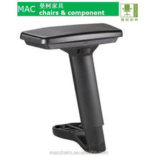 3D Adjustable function armrest for office chair with PU or PP pad