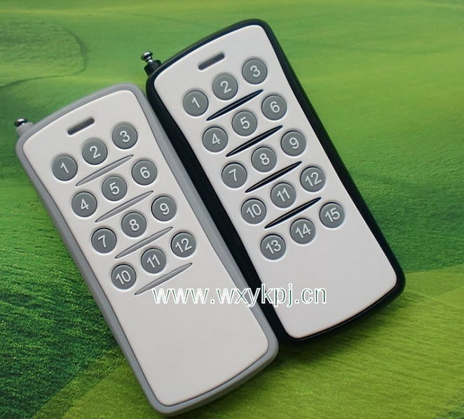 15Keys wireless intelligent remote control,remote control Intelligent household LED lamps and lanterns
