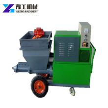 380V Wall spray plaster machine/mortar spraying machine/putty sprayer