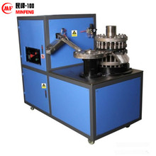 bottle cap folding machine