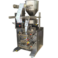 HC 150K Automatic Vertical Sugar Stick