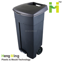 Wheeled Waste And Dust Bin 120 liter with pedal