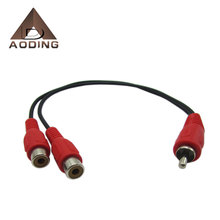 Audio cable RCA male to double female One point two adapter cable