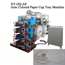 Automatic paper cup tray forming making machine