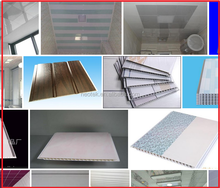 salable interlocking PVC Doors boards Making Machine /embossing WPC Wide Door Board Extrusion Line
