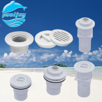 Swimming pool Plastic suction vacuum hose fittings