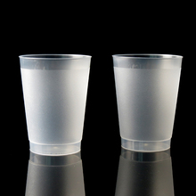 250ml disposable frosted plastic cup