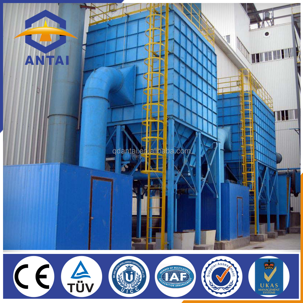 dust remove solution induction furnace dust collector
