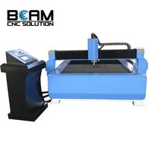 Hot sale portable working metal cnc plasma cutting machine price